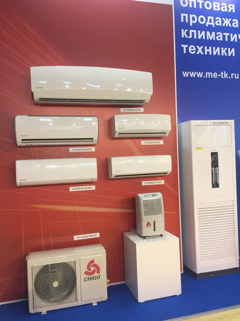CHIGO Smart AC Products Exhibited In 2018 CLIMATE WORLD Russia - 1