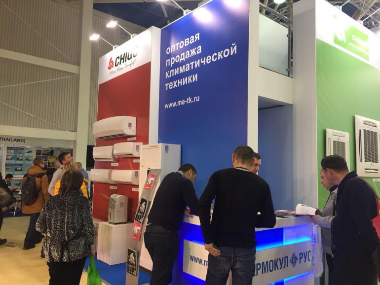 CHIGO Smart AC Products Exhibited In 2018 CLIMATE WORLD Russia - 2
