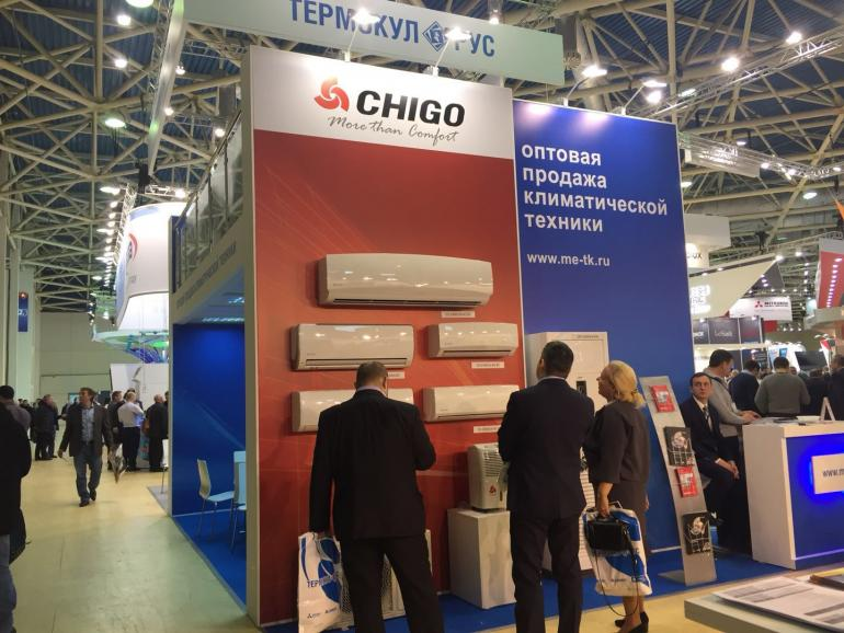 CHIGO Smart AC Products Exhibited In 2018 CLIMATE WORLD Russia