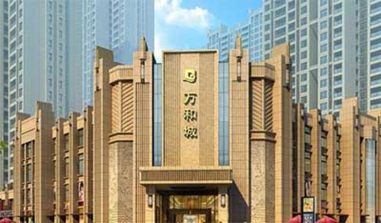 Carrier China to Provide HVAC Solutions for Qianxiang Vanward Plaza