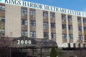 Kings Harbor Multicare CenterBronx, New York City - NY - USANeed: Heating and CoolingHeating Capacity: 480,000 BTU/hCooling Capacity: 20 ton