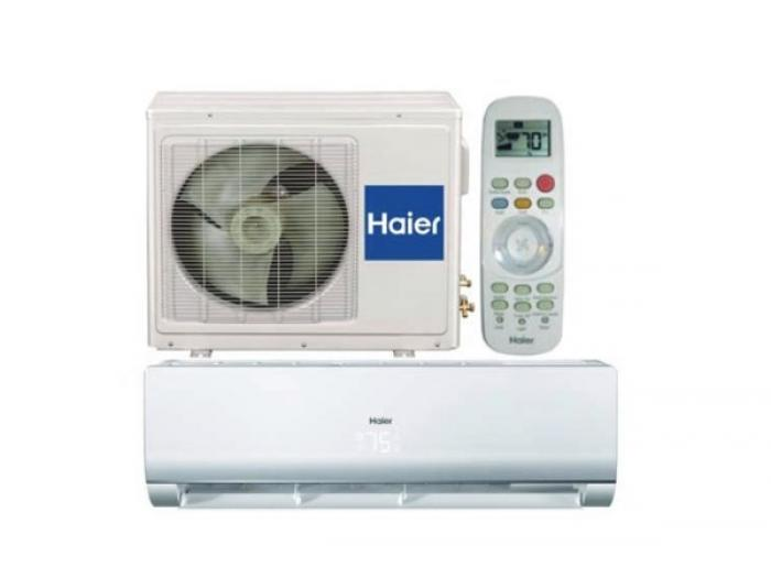 Ductless Split Air Conditioners Advanced Series Haier