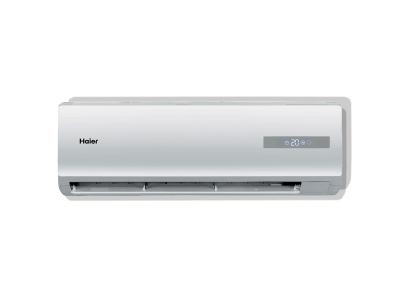Ductless Split Air Conditioners Novel Series Haier
