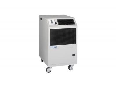 Air conditioners PAC series Portable Air-Cooled Spot Cooler OceanAire