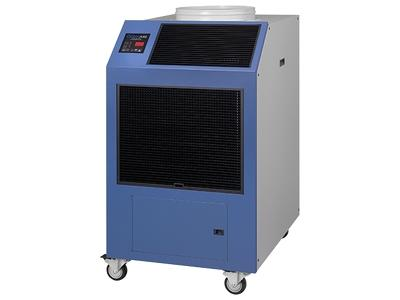 Air conditioners 2OACH Series Portable Heat Pump OceanAire
